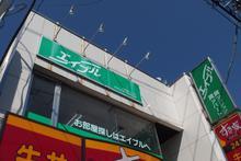 【店舗写真】(株)エイブル大船店