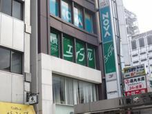 【店舗写真】(株)エイブル川崎店
