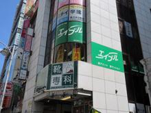 【店舗写真】(株)エイブル藤沢店