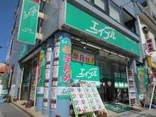 【店舗写真】(株)エイブル横須賀店