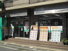 【店舗写真】(株)エイブル中山店