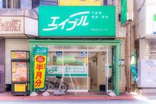 【店舗写真】(株)エイブル白楽店