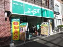 【店舗写真】(株)エイブル橋本店