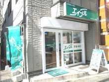 【店舗写真】(株)エイブル武蔵新城店