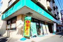 【店舗写真】(株)エイブル海老名店