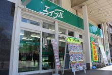 【店舗写真】(株)エイブル京急久里浜店