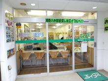 【店舗写真】(株)エイブル湘南辻堂店