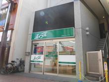 【店舗写真】(株)エイブル元住吉店