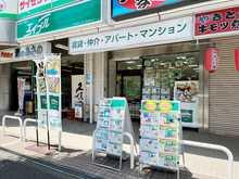 【店舗写真】(株)エイブル横浜藤が丘店