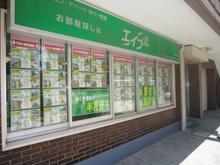 【店舗写真】(株)エイブル川崎西口店
