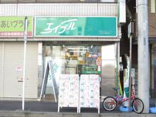 【店舗写真】(株)エイブル小田急相模原店