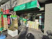 【店舗写真】(株)エイブル吉野町店