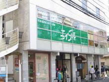 【店舗写真】(株)エイブル鎌倉店