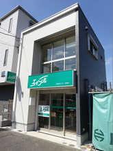 【店舗写真】(株)エイブル長津田店