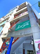 【店舗写真】(株)エイブル新松戸店