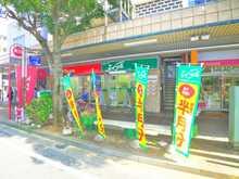 【店舗写真】(株)エイブル五香店