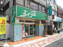 【店舗写真】(株)エイブル江古田店