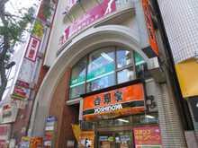 【店舗写真】(株)エイブル町田駅前通店