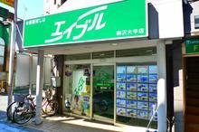 【店舗写真】(株)エイブル駒沢大学店
