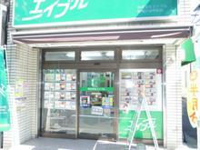【店舗写真】(株)エイブル板橋区役所前店