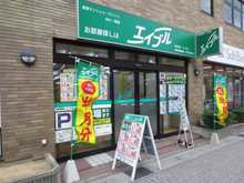 【店舗写真】(株)エイブル南草津駅前店