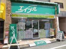 【店舗写真】(株)エイブル石橋店