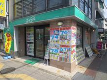 【店舗写真】(株)エイブル服部店