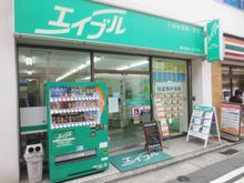 【店舗写真】(株)エイブル西宮店