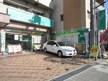 【店舗写真】(株)エイブル垂水店