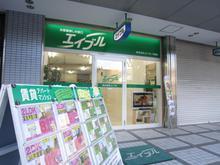 【店舗写真】(株)エイブル芦屋店