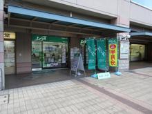 【店舗写真】(株)エイブル六甲道店