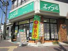 【店舗写真】(株)エイブル西明石店