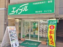 【店舗写真】(株)エイブルJR住吉店