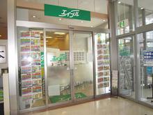 【店舗写真】(株)エイブルイオンタウン平野店