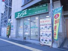 【店舗写真】(株)エイブル薬院店
