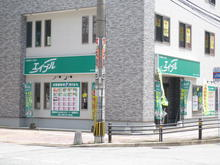 【店舗写真】(株)エイブル南福岡店