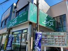 【店舗写真】(株)エイブル二日市店