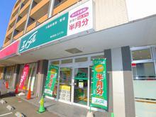【店舗写真】(株)エイブル新鎌ケ谷店