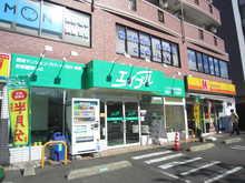 【店舗写真】(株)エイブル中筋店