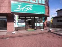 【店舗写真】(株)エイブル仙台六丁の目店
