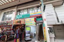 【店舗写真】(株)エイブル神戸国際センター