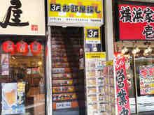 【店舗写真】(株)スプリングエステート門前仲町店
