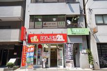 【店舗写真】(株)エストジャパン