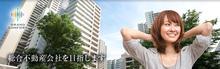 【店舗写真】Sumulia麻布十番店(株)グランドコンフォート