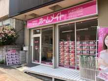 【店舗写真】ホームメイトFC神戸元町店ライフベース(株)