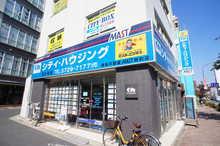 【店舗写真】(株)シティ・ハウジング雪が谷店