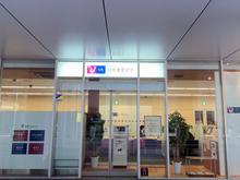 【店舗写真】都市再生機構UR横浜営業センター