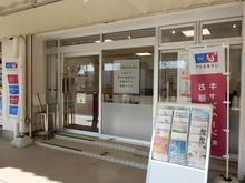 【店舗写真】都市再生機構UR賃貸ショップ金沢シーサイドタウン