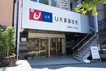 【店舗写真】UR賃貸都市再生機構UR賃貸ショップ金山