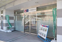【店舗写真】UR賃貸都市再生機構UR賃貸ショップ高蔵寺